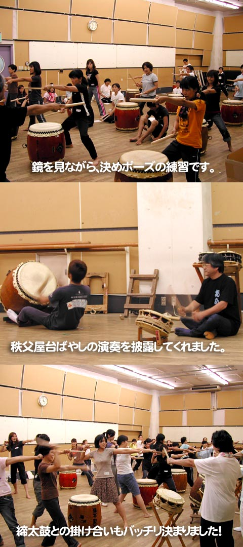 8月23日・風の子まつり太鼓講習会