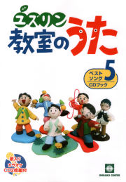 CDK054商品画像